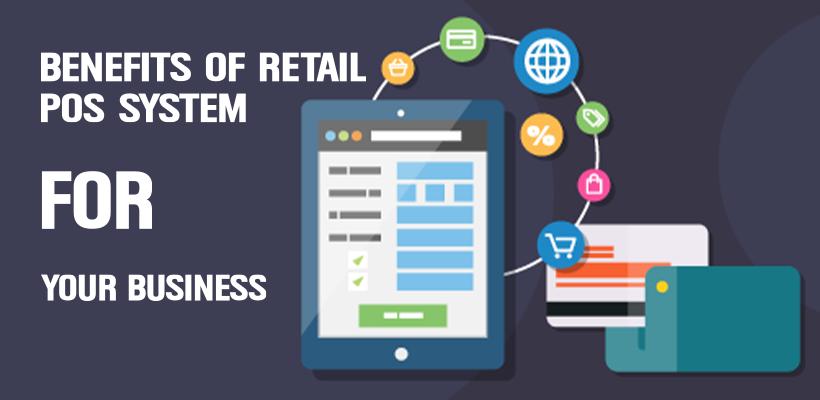 Benefit-of-Retail-Pos-Banner